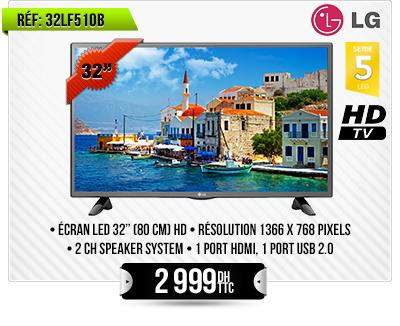 TV LG LED 32 Pouces (80 cm) HD