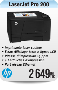 HP LaserJet Pro 200 color M251n 14/14 ppm 600x600dpi 128Mo
