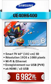 """Téléviseur SAMSUNG 40"""" LED SMART 3D"""